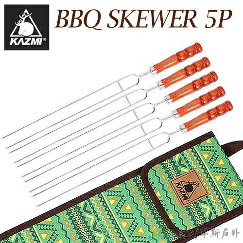 [阿爾卑斯戶外/露營] 土城 KAZMI 經典民族風 BBQ U型烤肉叉(5P)-綠色 K5T3G004 0