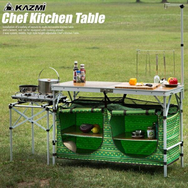 [阿爾卑斯戶外/露營] 土城 KAZMI 輕便型行動廚房 / 料理桌 / 炊事桌 含櫥櫃與收納袋 K5T3U003