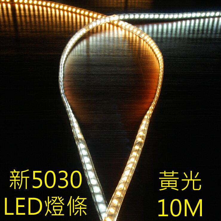 黃光 10M LED高效率防水條燈+ 3M 含開關線材 / 露營燈 / 營帳燈 5030LED10M-W-3switch - 限時優惠好康折扣