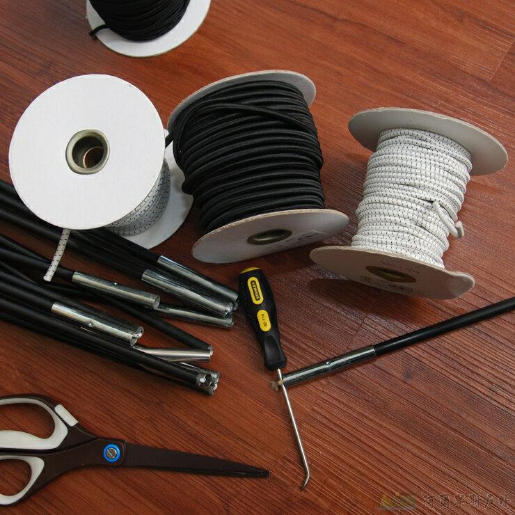 [阿爾卑斯戶外/露營] 土城 幫您更換營柱桿內的彈力繩 (4支) rope-renew-4 - 限時優惠好康折扣
