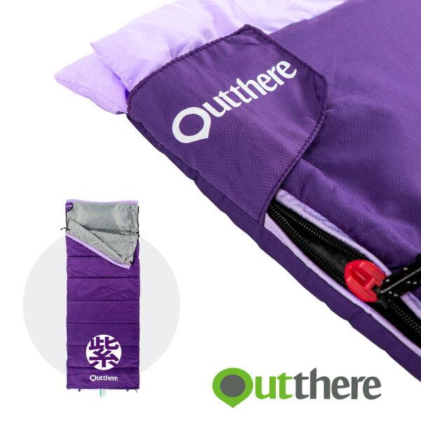 好野 Outthere好窩睡袋英威達七孔保暖纖維5~10°C適用-紫色 AS00109 [阿爾卑斯戶外/露營] 土城