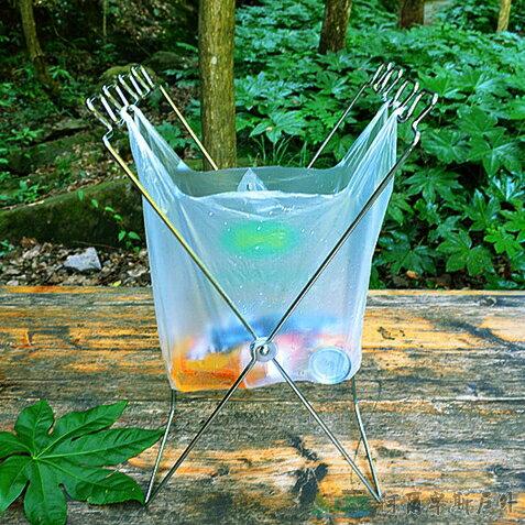 [阿爾卑斯戶外/露營] 土城 TNR 戶外折疊輕便 垃圾袋架 DE0049 0
