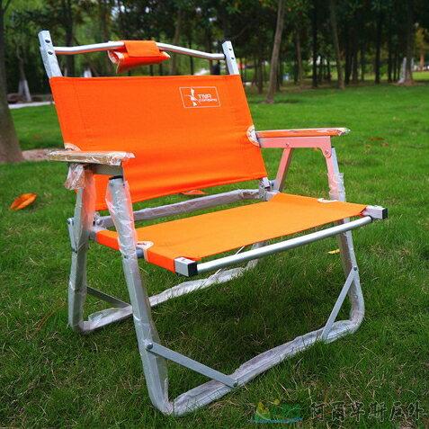 [阿爾卑斯戶外/露營] 土城 TNR 導演椅 折疊椅 戶外釣魚椅-雙層布料橘色 EA0031 0