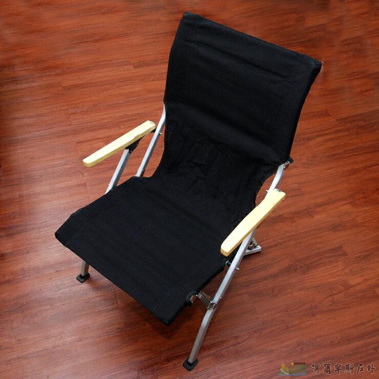 [阿爾卑斯戶外/露營] 土城 TNR 導演椅 折疊椅 靠背加厚-雙層布料黑色 EA0033 0