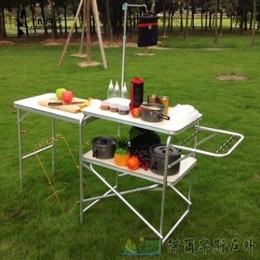 [阿爾卑斯戶外/露營] 土城 TNR 折疊移動廚房 料理桌 含垃圾袋掛架 ED0003