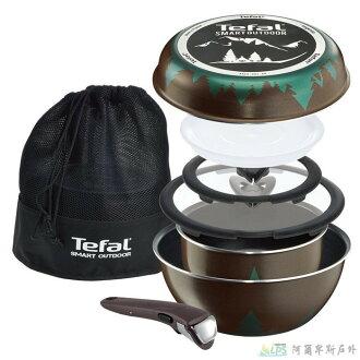 [阿爾卑斯戶外/露營] 土城 法國製 Tefal 特福巧變精靈8件鍋具組/可拆把手/露營居家收納好用戶外-露營)