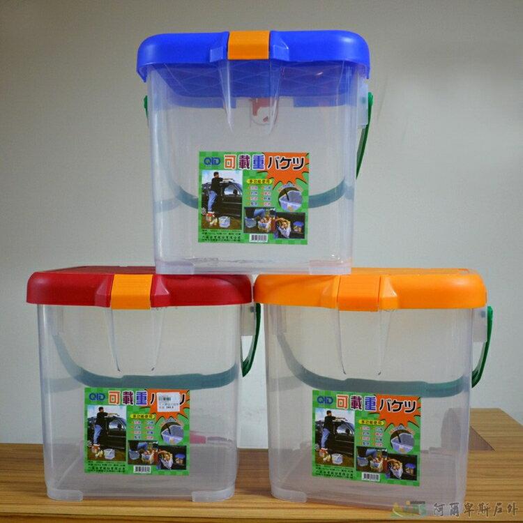 2個入月光寶盒 耐重收納桶/百寶箱/置物箱/工具箱/洗車水桶/ 耐重100kg 可當座椅 P-888 0