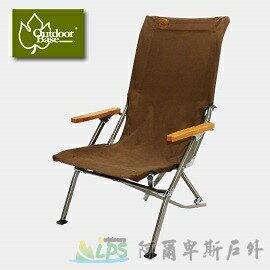 [阿爾卑斯戶外/露營] 土城 Outdoorbase 和風高背竹材椅咖啡 高背輕便摺疊椅 烤肉椅 戶外椅 25285 - 限時優惠好康折扣