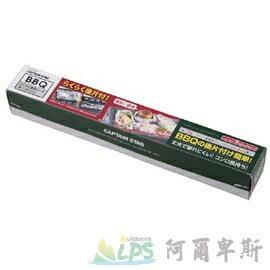 [阿爾卑斯戶外/露營] 土城 日本鹿牌 CAPTAIN STAG 超厚BBQ鋁箔紙 35 比一般家用厚3倍 烤肉燒烤專用 UG-3211 0