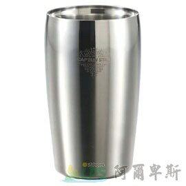 [阿爾卑斯戶外/露營] 土城 日本鹿牌 CAPTAIN STAG 不鏽鋼真空二重斷熱杯350ml 雙層保溫保冷杯 鋼杯 啤酒杯 UE-3201 - 限時優惠好康折扣