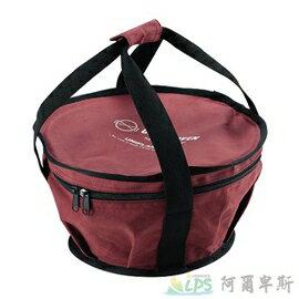 [阿爾卑斯戶外/露營] 土城 UNIFLAME 10吋荷蘭鍋提袋 荷蘭鍋收納袋 餐具袋 661413 - 限時優惠好康折扣