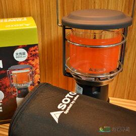 [阿爾卑斯戶外/露營] 土城 SOTO Power Lantern 850 Lux 驅蚊蟲版 戶外用超高亮度瓦斯燈 附專用袋 ST-2000 - 限時優惠好康折扣