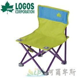 [阿爾卑斯戶外/露營] 土城 LOGOS 雙色野營椅/折疊椅, 綠底藍背73170012