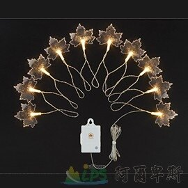 [阿爾卑斯戶外/露營] 土城 LOGOS 葉片串飾燈(10片) 74175586 - 限時優惠好康折扣