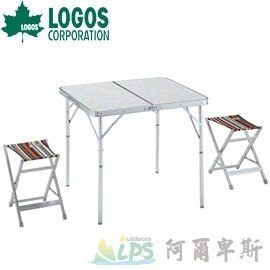 [阿爾卑斯戶外/露營] 土城 LOGOS 花線條一桌雙凳折合桌椅組 73183009