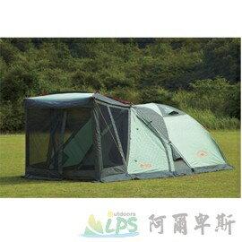 [阿爾卑斯戶外/露營] 土城 LOGOS PANEL綠楓一房一廳270帳篷L 71805009