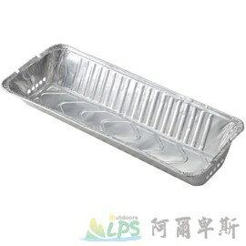 [阿爾卑斯戶外/露營] 土城 LOGOS BBQ烤爐鋁箔炭盒L(2入) 81314110 - 限時優惠好康折扣