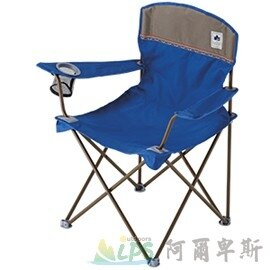 [阿爾卑斯戶外/露營] 土城 LOGOS 30週年經典休閒椅/折疊椅 藍 73170030 0