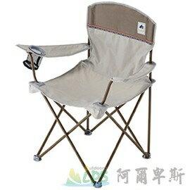 [阿爾卑斯戶外/露營] 土城 LOGOS 30週年經典休閒椅/折疊椅 灰 73170032 0