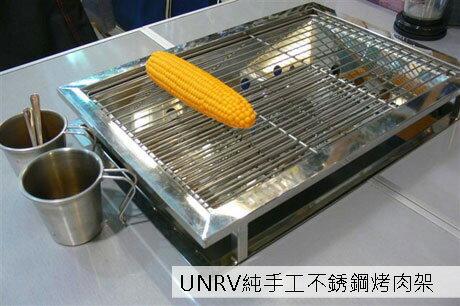UNRV 不銹鋼烤肉爐 可配三用桌 DA0026[阿爾卑斯戶外/露營] 土城 - 限時優惠好康折扣
