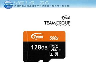 「YEs 3C」Team 十銓科技 128GB 500X MicroSDXC UHS-I 超高速記憶卡