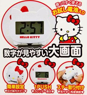 Hello Kitty 電子時鐘 日本帶回正版品