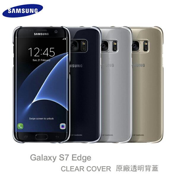 Samsung Galaxy S7 Edge SM-G935 專用 原廠透明薄型防護背蓋/保護殼/硬殼/手機殼/背蓋