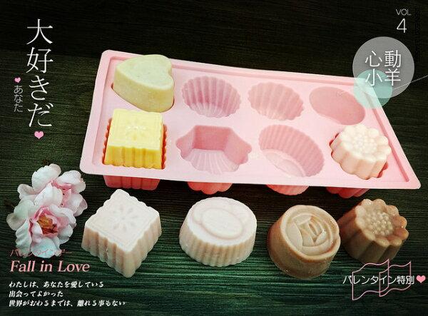 貝殼、花卉8孔模 巧克力蛋糕烘培食品級矽膠模 專業手工皂模具