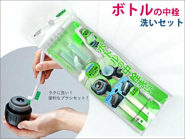 快樂屋♪ 日本製 瓶栓間隙清洗刷具組 kb-807 保溫杯清潔刷.茶壺刷.中拴刷