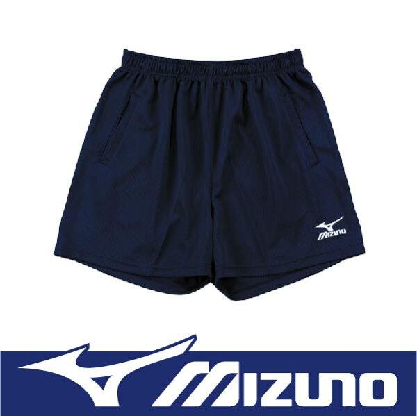 【出清65折!】萬特戶外運動 MIZUNO美津濃 V2TB3A0914 男排球短褲 短版 吸汗快乾 側邊口袋 深藍色