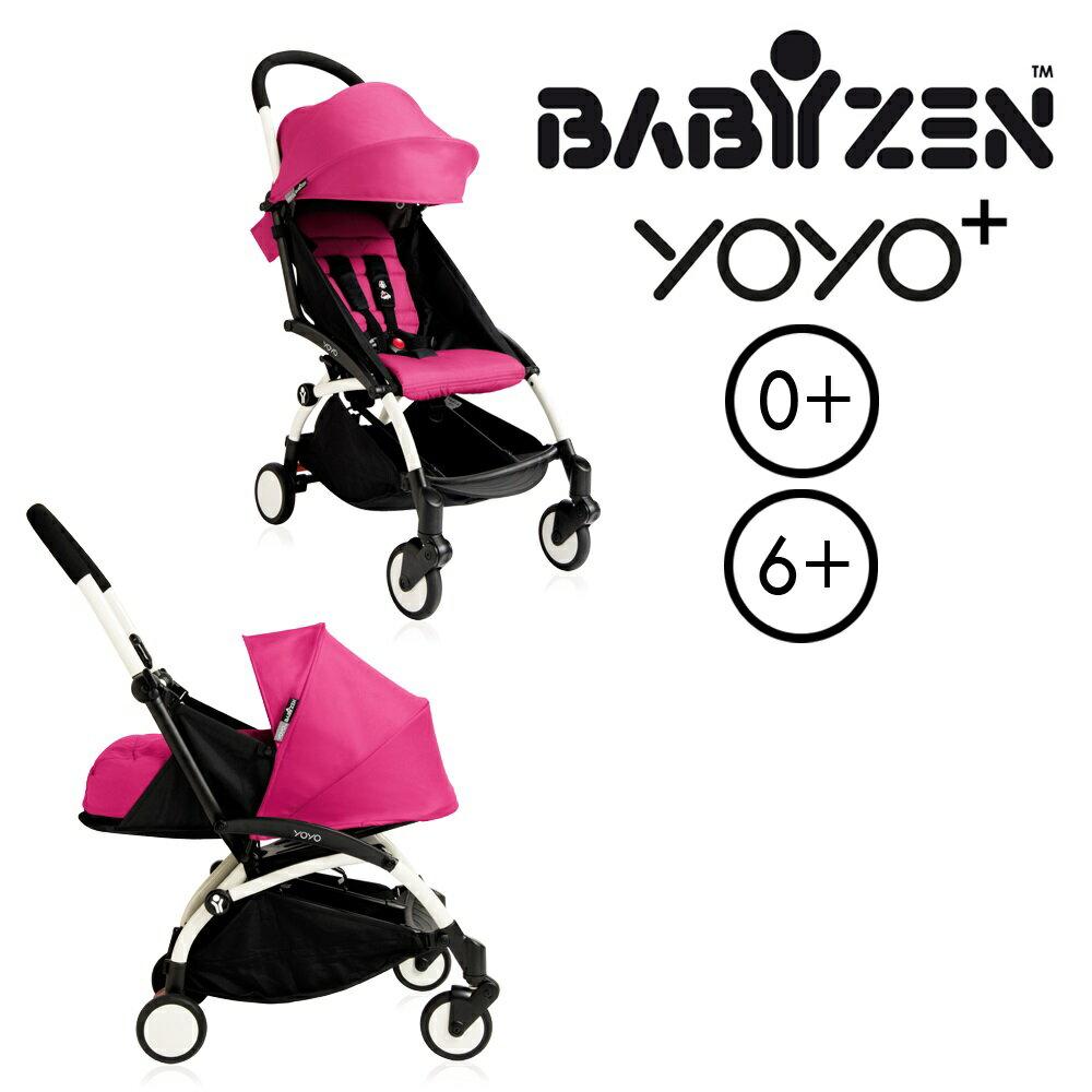 【加購Borny全身包覆墊享$990】法國【BABYZEN】 YOYO-Plus手推車+新生兒套件(粉色) 0