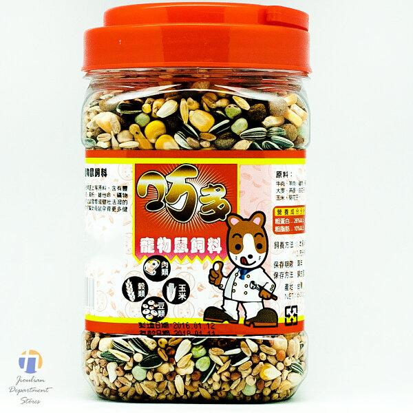 {九聯百貨} 巧多 寵物鼠 綜合飼料 530g