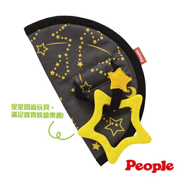 People - 口水防污安撫套 (星星) 0