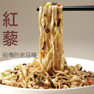 阿舍食堂【紅藜炒麵】沙茶蠔油-葷食(4包/袋) 0