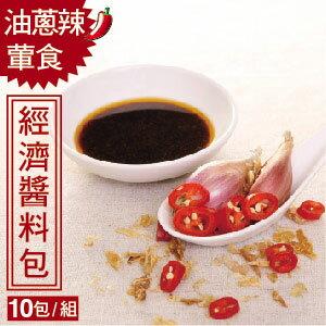 阿舍食堂【醬料經濟包】油蔥辣醬包-葷食 0