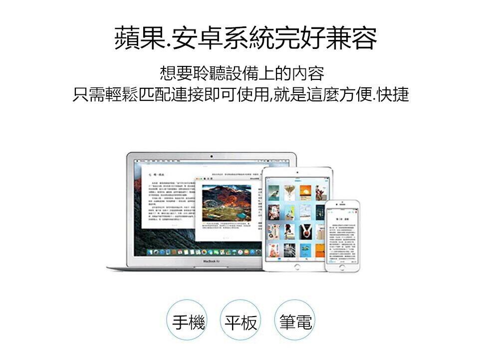 爆單 同款Apple iPhone 7 7plus 無線藍牙耳機 運動 蘋果耳機 藍芽可參考 7
