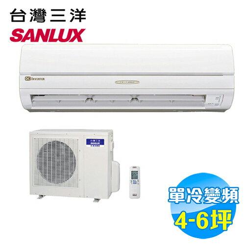 三洋 SANYO 單冷變頻 精品型 一對一分離式冷氣 SAC36VE3 / SAE36VE3