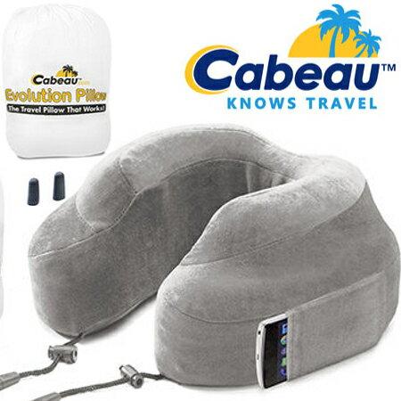 Cabeau 旅行用記憶頸枕/U型枕/旅行/長途/坐車旅遊枕/飛機靠枕/旅行枕/旅行頸枕 枕頭套可拆洗 灰