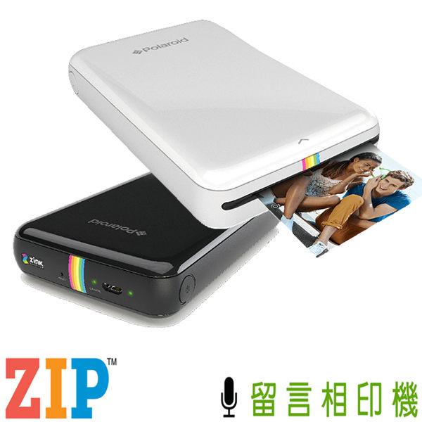 寶麗萊 Polaroid ZIP 留言相印機/隨手拍/口袋相印機/隨拍隨印/內含10張相片紙/公司貨/可加購印相紙補充包【馬尼行動通訊】