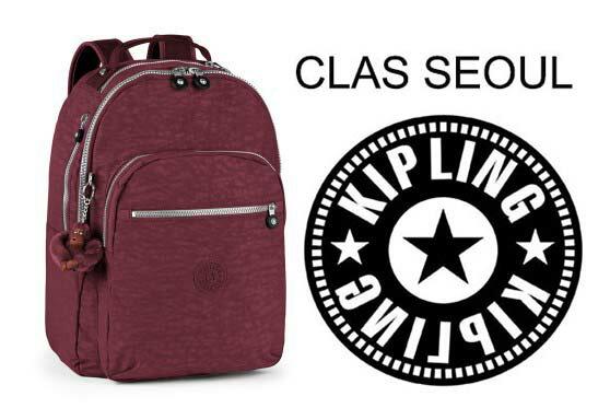 OUTLET代購【KIPLING】時尚經典Seoul旅行袋 斜揹包 肩揹包 後揹包 酒紅色 0