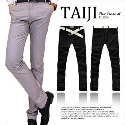 西裝長褲【NTJBK002】日韓風格‧顯瘦修身窄版素面工作西裝長褲 ‧二色‧工作/煙管/口袋