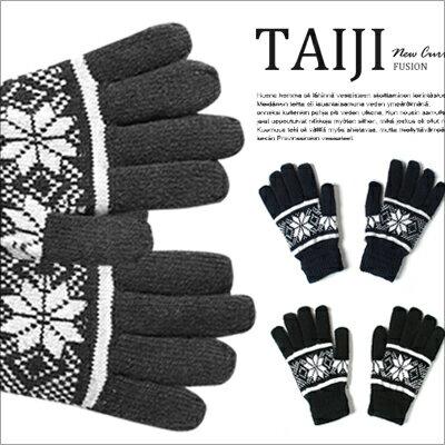 針織手套【NX1882】街頭風格.經典雪花圖案針織毛線手套.三色‧特價/皮革/字母/編織/雷朋