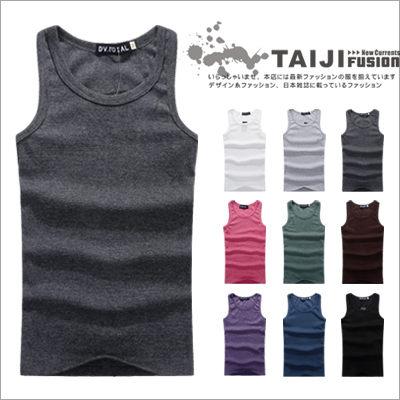 TAIJI~AP001~街頭風格‧純色棉質彈性羅紋布平版背心‧九色‧條紋  美式 民族