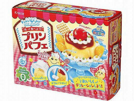 有樂町進口食品 日本進口 kracie 知育果子 快樂DIY布丁 4901551355150 0