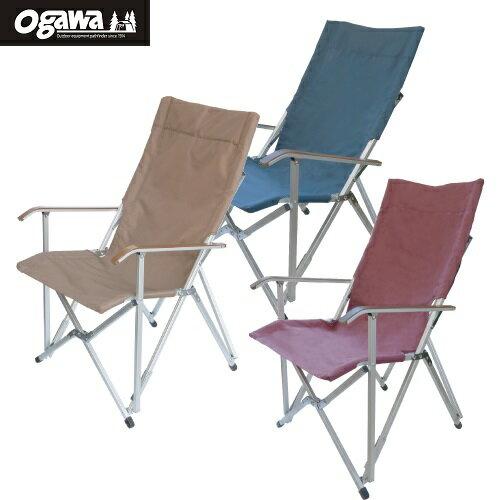 High back chair 椅背加長型休閒椅 Ogawa帳篷 小川椅 摺疊椅