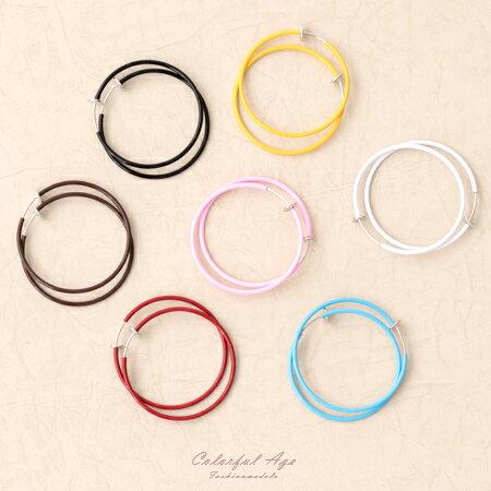 夾式耳環 街頭潮流 4CM彩色圓圈彈簧式耳夾耳環 繽紛百搭單品 柒彩年代【ND296】一對價格 0