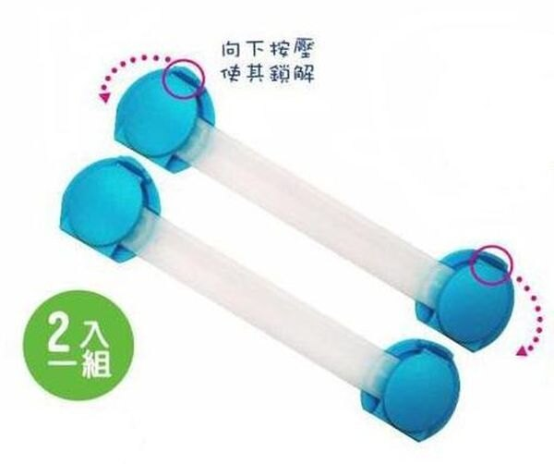 ★衛立兒生活館★藍色企鵝 PUKU 加長安全鎖2入(155*35*11mm)