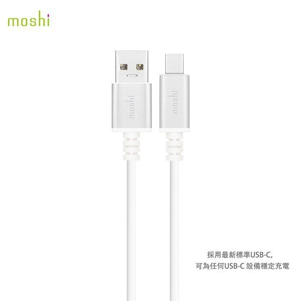 Moshi USB-C to USB Type-C 充電傳輸線 一米 (HTC 10、LG G5、小米note 3)