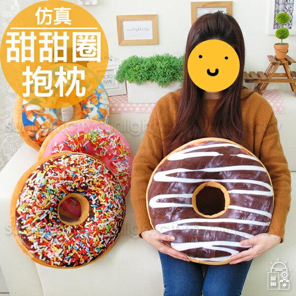 日光城。3D仿真甜甜圈抱枕,巧克力麵包圈多拿滋靠枕腰枕車枕趴枕枕頭坐墊椅墊O型枕圓型抱枕禮物