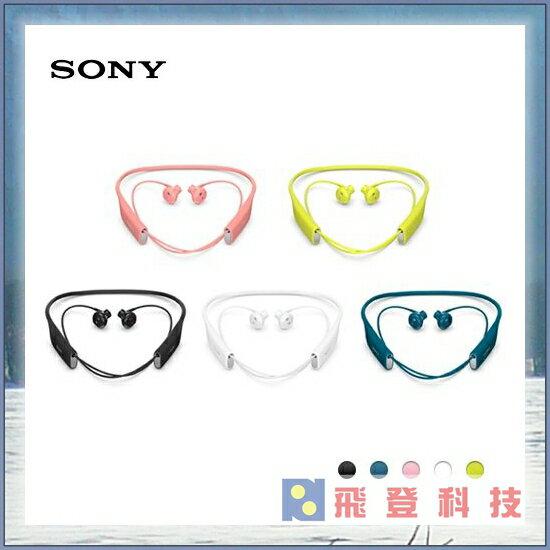 【藍芽耳機】台灣公司貨含稅開發票SONY SBH70 (防水IP57)無線藍牙耳機
